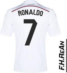 adidas koszulka Real Madryt Ronaldo 7