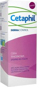 Cetaphil DermaControl pianka do mycia 237ml