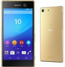 Sony Xperia M5 16GB Złoty