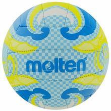 piłka SIATKOWA MOLTEN V5B1502-C żółto/niebieska roz 5