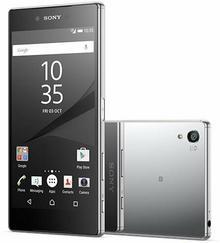 Sony Xperia Z5 Premium Srebrny