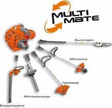 Oleo-Mac Multimate