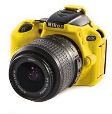 EasyCover osłona gumowa dla Nikon D5500/5600 żółta ECND5500Y