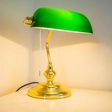 Hofstein hofstein lampa bankierska Mosiądz H164250