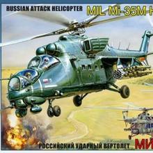 Zvezda MIL Mi-35M Hind E MZV-7276