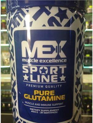 Mex Pure Glutamine 454g