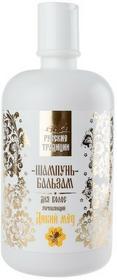 Russkaja kosmetica SZAMPON - BALSAM WZMACNIAJĄCY, 400ml