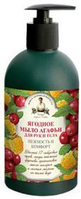 Pierwoje Reszenie Mydło w płynie do rąk i ciała owoce leśne 500ml - receptury b