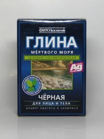 Fitocosmetic Biała glinka anapska ze srebrem 100g