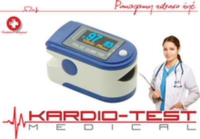 Kardio-Test CMS-50D