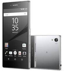 Sony Xperia Z5 Premium Dual Sim Srebrny
