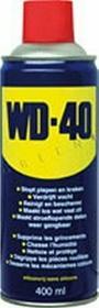 GARDINERY WD-40 srodek wielofunkcyjny 400ml