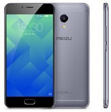 Meizu M5S 16GB Dual Sim Szary
