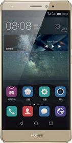 Huawei Mate S 128GB Dual Sim Złoty