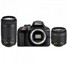 Nikon D3400 inne zestawy