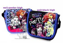 HUSER S.C. Torba MONSTER HIGH TOREBKA MONSTERHIGH DO SZKOŁY 5650324927