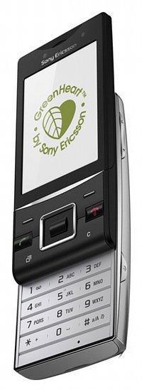 Sony Ericsson J20i HAZEL