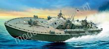 Italeri Łodź torpedowa Pt - 109 5613