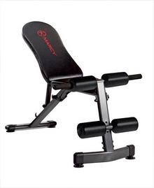 Marcy UB3000 DELUXE UTILITY BENCH