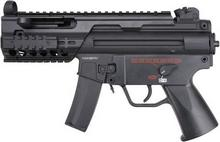 Pistolet maszynowy AEG JG202 (JG202) G