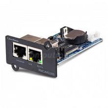 CyberPower RMCARD205