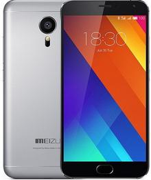 Meizu MX5 16GB Szary