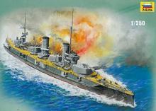 Zvezda Russian Battleship Sewastopol 9040