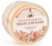 Pierwoje Reszenie Receptury Naturalne Syberyjskie Mydło Kwiatowe 500ml