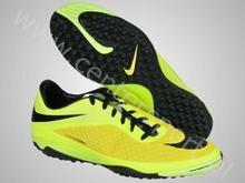 Nike BUTY PiłkaRSKIE HYPERVENOM PHELON TF