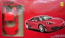 Fujimi Ferrari F430 FJ12256