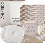 Opinie o Shiseido Bio-performance Super Exfoliating Discs- Płatki Głęboko Złuszczające 8szt.