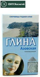 Fitocosmetic Glinka kosmetyczna niebieska, azowska 100g