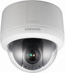 Samsung KAMERA KOPUŁKOWA IP SNP-3120HV