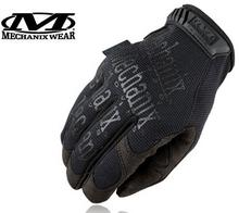 Mechanix Wear Rękawice The Original Glove Covert, czarne