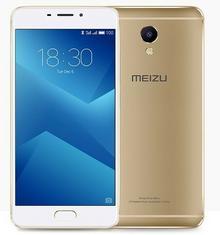 Meizu M5 Note 16GB Dual Sim Złoty