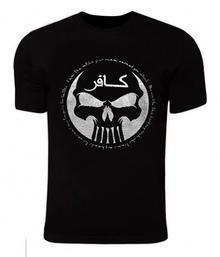 """Koszulka TigerWood \""""Infidel"""" - czarna (31273) N"""