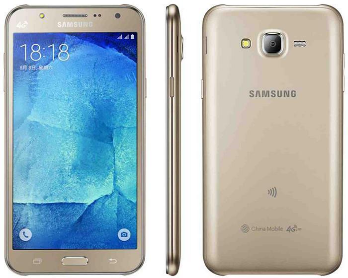 Samsung Galaxy J7 Złoty