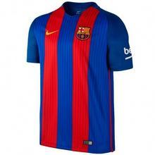 Nike Koszulka FC Barcelona Home Supporters 776834 481