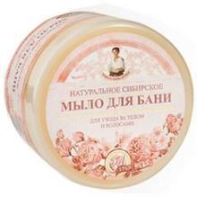 Pierwoje Reszenie Naturalne Syberyjskie Kwiatowe Mydło w kostce 500ml Bania