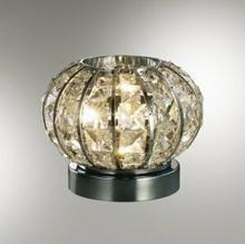 Ideal Lux CALYPSO TL1 44217- Stołowa 1x40W G9