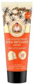 Pierwoje Reszenie EUROBIO LAB Receptury Babci Rokitnikowy odżywczy krem do stóp 75ml 4744183017610