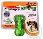 Opinie o Petstages Petstage PS263 - Chrupiaca Kość Mini