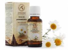 Aromatika Olej Rumiankowy  Rumianek , 100% Naturalny, Egzema, Rany 2508271