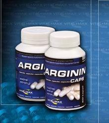 Vitalmax L-arginina 120 kaps./500mg