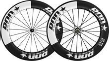 RON Wheels Komplet Kół carbonowych RON AIR 8.6 Effect