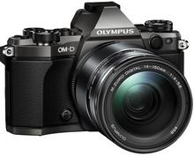 Olympus OM-D E-M5 Mark II Ti + 14-150 Limited Edition tytanowy