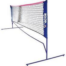 Victor Siatka do badmintona Mini Badminton Czarna