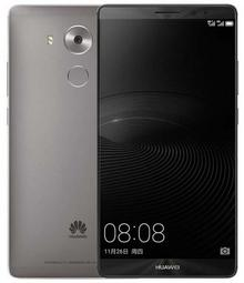Huawei Mate 8 32GB Dual Sim Szary