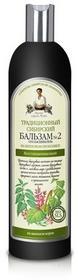 Pierwoje Reszenie balsam No2 na brzozowym propolisie 550ml- Receptury Babuszki