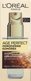 Loreal Age Perfect Odrodzenie Komórek 50+ Złote serum odbudowujący 30ml 3